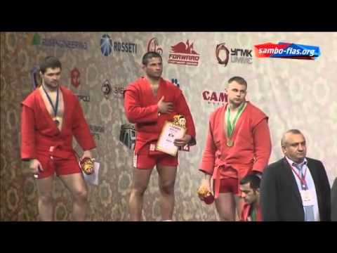 Гимн Армении и спортсмен из Азербайджана