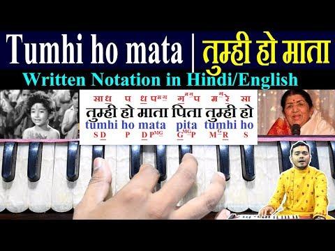 Tumhi Ho Mata | Lata Mangeshkar | Written Notation In Hindi/English