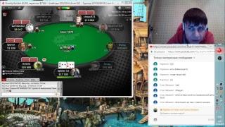 Покер онлайн турнир баунти 7.50, сателлит на 55 баунти