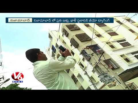 Nizamabad Officials Using Geo Tagging Technology To Overcome Illegal Constructions | V6News