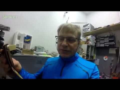Как отключить питание usb при выключенном компьютере в биосе