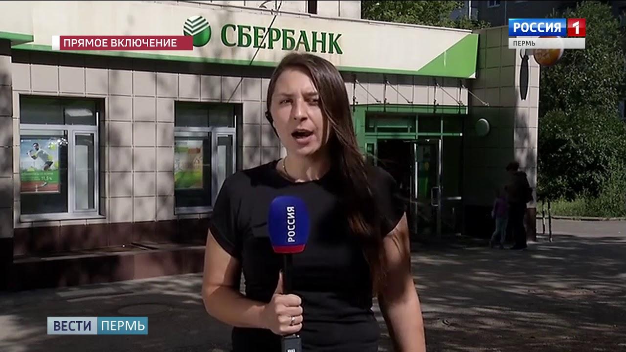 займ на карту 30000 онлайн rsb24 ru кредит в home credit bank отзывы