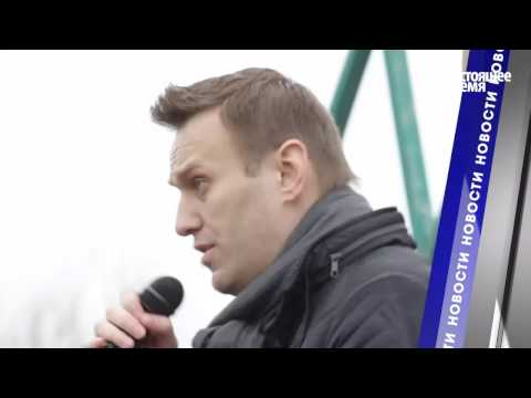ЦИК России: Навальный не сможет участвовать в выборах | НОВОСТИ