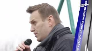 видео Алексей Навальный лишен права участвовать в выборах президента РФ