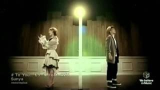 Sunya 『To You...もう一度 feat.AZU』
