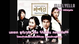 Video [THAISUB] Sang Uh Reul Sarang Han In Uh - Jo Kwan Woo Ost.My Girl download MP3, 3GP, MP4, WEBM, AVI, FLV April 2018