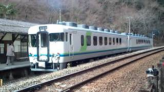 キハ65エーデル 坪尻駅発車~待避線