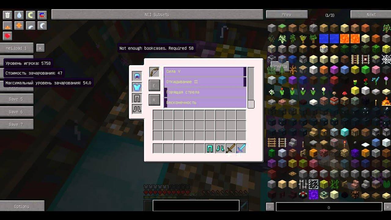 Скачать моды для Minecraft 1.11.2, 1.11, 1.10.2, 1.9.4, 1 ...