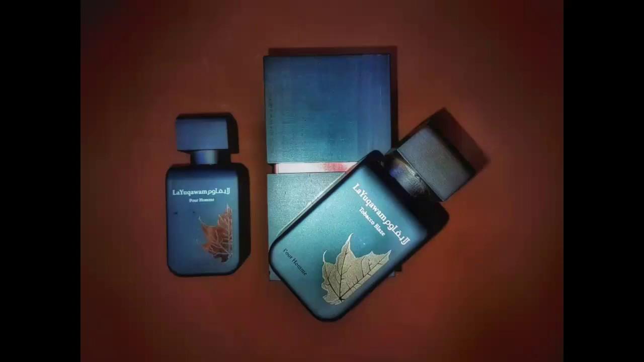 e04706cef تجربة عطر لايقاوم من الرصاصي fragrance unboxing - YouTube