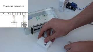 Видео-инструкция по подключению устройства управления