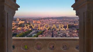영원의 도시 로마와 불가리