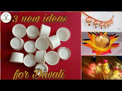 3 amazing Diwali decorations  /handmade wall hanging/decorative Diya/Diwali craft idea for kids