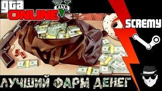 #22 Как разбогатеть в GTA 5 ONLINE новичку с нуля!? Всё с Нуля! Купил Офис - Стрим!