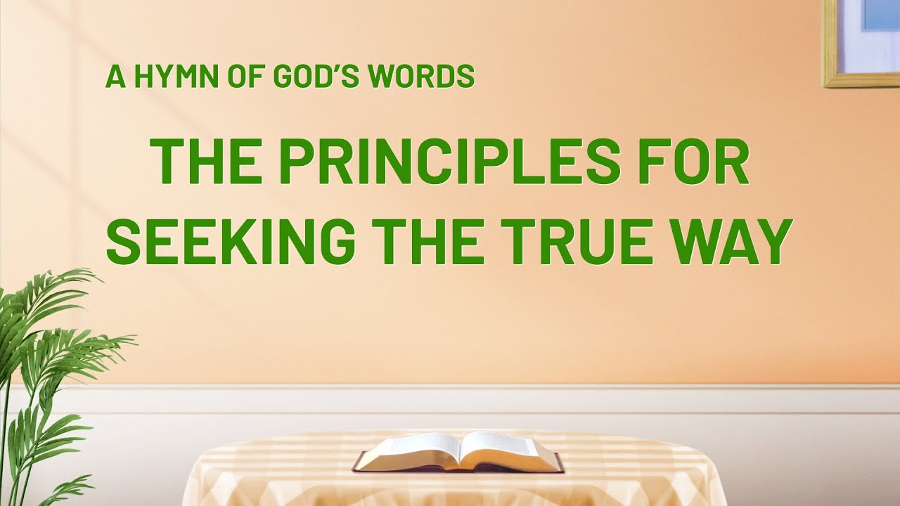 """""""The Principles for Seeking the True Way"""" 