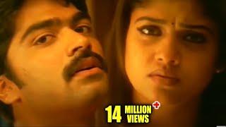 Vallabha Telugu Movie    Simbu & Nayanthara Cute Love Scene    Shalimarcinema
