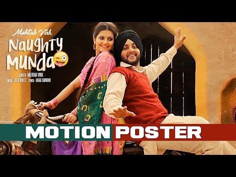 Naughty Munda Mehtab Virk | Motion Poster | Releasing 15 January