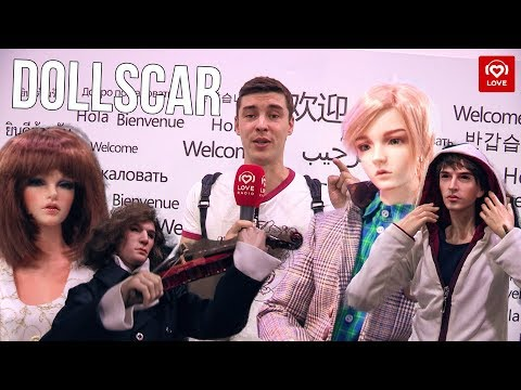 Love Radio на Dollscar Х Annual BJD-CON