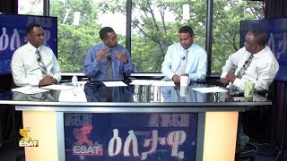ESAT Eletawi Thu 23 May 2019