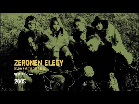SOUL FLOWER UNION - 零年エレジー [2005 Official Video]