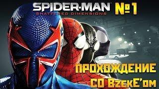 Прохождение Spider-Man: Shattered Dimensions - №1[На Русском](Всиупительный эпизод видеопрохождения игры Человек-Паук: Разрушенные Измерения с русской озвучкой в моём..., 2014-04-29T15:12:24.000Z)