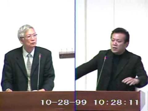 2010-10-28 蘇震清 發言片段, 第7屆第6會期經濟委員會第4次全體委員會議