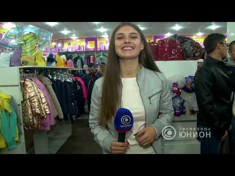 СЕМЕЙНЫЙ КВАРТАЛ открытие магазина в Енакиево