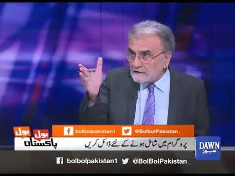 Bol Bol Pakistan - 30 August, 2018