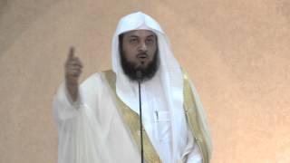 خطبة الجمعة l التحذير من الكذب l د. محمد العريفي