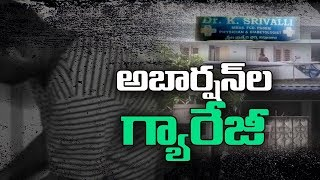 Illegal Abortions at Srivalli Hospital In Bollaram | Sangareddy District | Live Updates