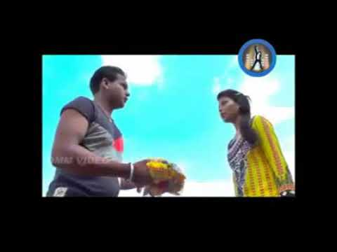 New Santali Film INIK DULAR AMAK ANCHA RE 2017