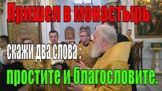 Общение митрополита Павла с прихожанами Свято - Духова собора о послушании монахов и экуменизме.