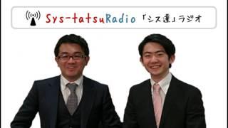 西村剛も愛用中の株専用ソフト▽ 【無料プレゼント】斉藤正章が開発した...