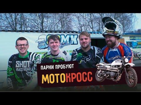 Видео Мотоцикла Урал - streamingairing