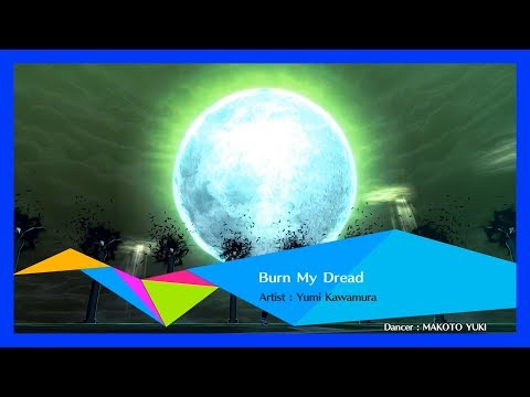 Persona 3: Dancing Moon Night (JP) - Burn My Dread [Video]