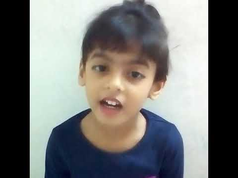 THIKANA Kobita,Sukumar Roy er kobita.