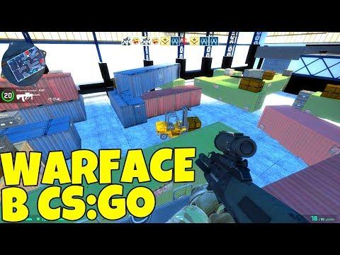 WARFACE В CS:GO. Где лучше, в варфейс или кс го? Карты