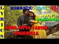 Seemaraja | Onnavitta Yaarum Yenakilla Song TAMIL LYRICAL video | Sivakarthikeyan, Samantha |