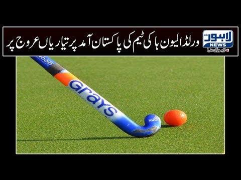 World XI Hockey Team to arrive Lahore