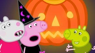 Heo Peppa 🎃 Chuyên đề Halloween Vở kịch ở trường | Clip | Heo Peppa Tiếng Việt | Phim Hoạt Hình