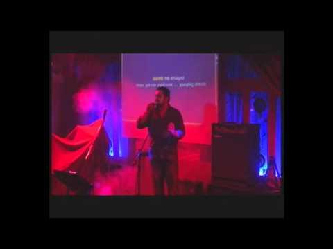 karaoke ghost house 11 22 5 15  prin to telos stef mp4