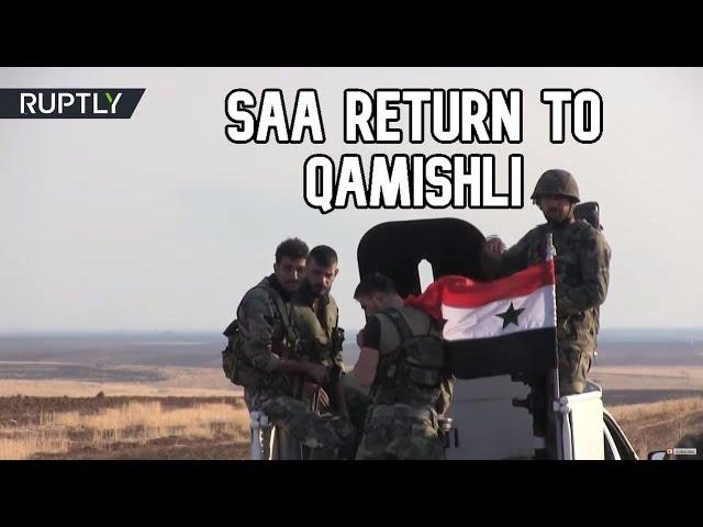 SAA units return to eastern Qamishli