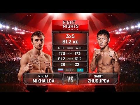 Nikita Mikhailov vs. Sabit Zhusupov / Никита Михайлов vs. Сабит Жусупов