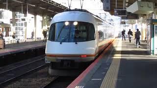 近鉄21000系アーバンライナーplus大和八木駅通過3