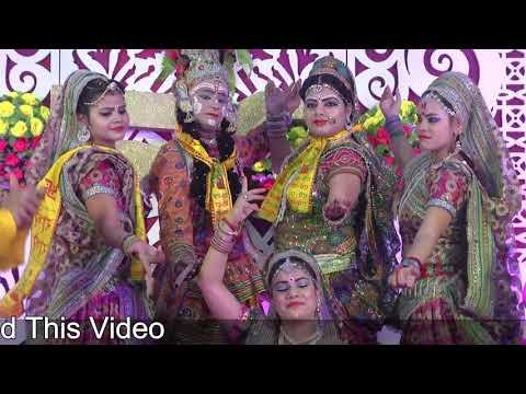 Kanha Barsane Mein AA Jaiyo HD Video Bhajan By KSG