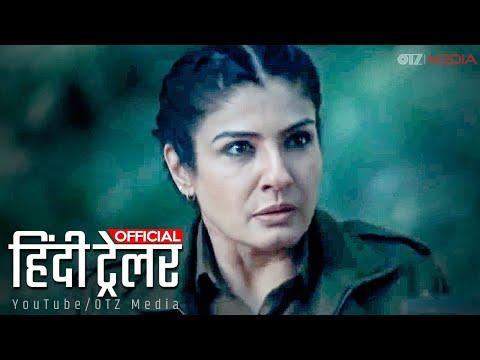ARANYAK Official Clip (2022) | Raveena Tandon, Ashutosh Rana | Netflix