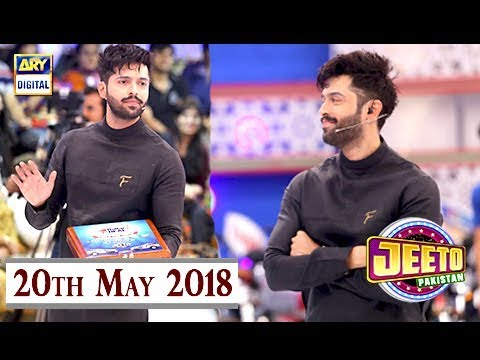 Jeeto Pakistan - Ramazan Special - 20th May 2018 - ARY Digital Show