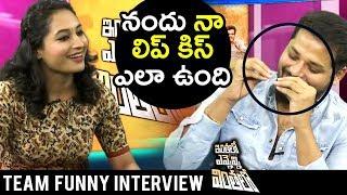 Pooja Ramachandran Fun With Nandu @ Inthalo Ennenni Vinthalo Movie Interview