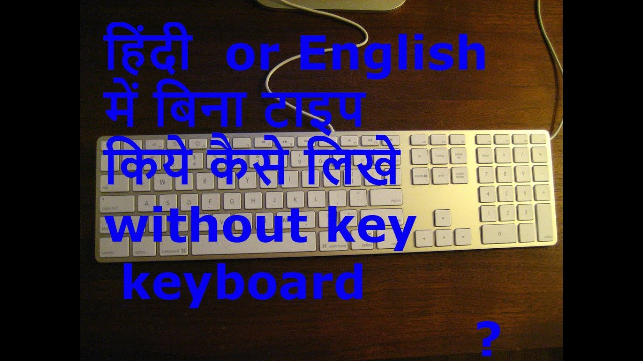 how to write in punjabi with english keyboard
