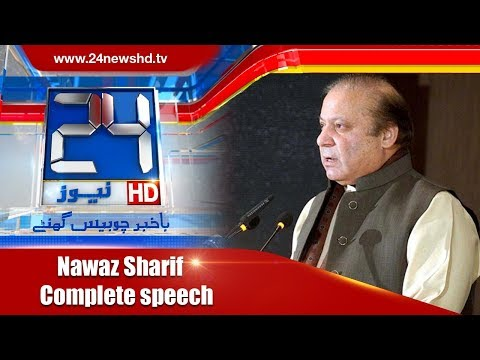 Nawaz Sharif addressing social media convention | 24 News HD