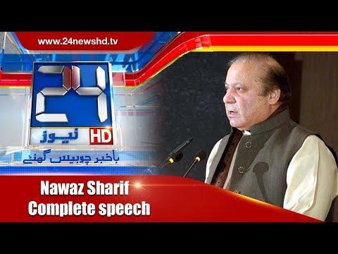 Nawaz Sharif Addressing Social Media Convention | 26th December 2017